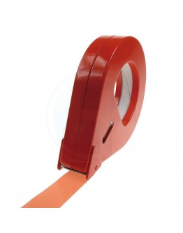 Strappingklebeband PP 12mm-66m